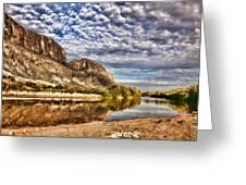 Rio Grande River 1 Greeting Card