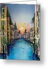 Rio Madalena  Venice Greeting Card