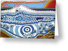 Rip Tide Greeting Card by Rojax Art