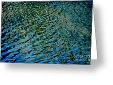 Ripple Reflections Greeting Card