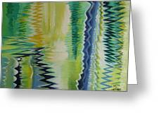 Ripples  No.2 Greeting Card