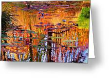 Ripples On Fall Pond Greeting Card
