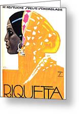 Riquetta - Food And Drink - Vintage Advertising Poster Greeting Card