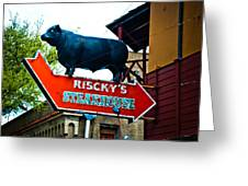 Riscky's Greeting Card