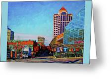 Rise And Shine - Roanoke Virginia Morning Greeting Card