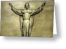 Risen Christ In Gold Greeting Card