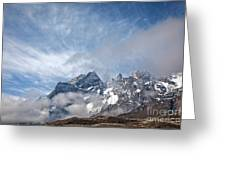 Rising Mountains Greeting Card
