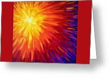 Rising Sun Greeting Card