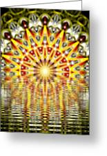 Rising Sun Mandala Greeting Card
