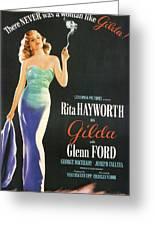 Rita Hayworth As Gilda Greeting Card