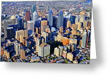 Rittenhouse Square Park And Philadelphia Skyline Greeting Card by Duncan Pearson