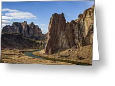 River And Rock Greeting Card