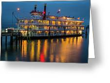 River Boat At Dusk Greeting Card