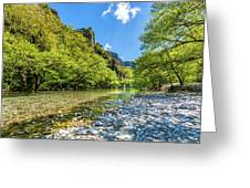 River In Kleidonia Zagora Greeting Card