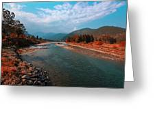 River In The Kingdom Of Happiness Greeting Card