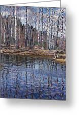 River Landscape Nikolai Petrovich Bogdanov-belsky Greeting Card