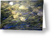River Ripples Greeting Card