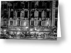 River Street Sweets Candy Store Black White  Greeting Card