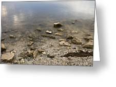 River Volga2 Greeting Card