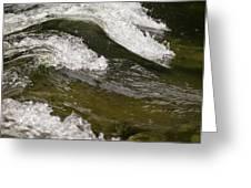 River Waves Greeting Card