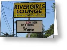 Rivergirls lounge