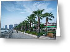 Riverside Promenade Park And Skyscrapers In Downtown Xiamen City Greeting Card