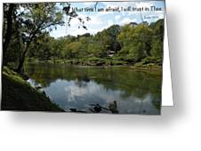 Riverside Reflection Greeting Card
