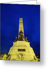 Rizal Monument Greeting Card