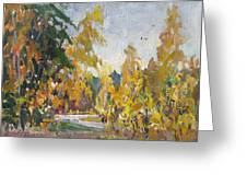 Road Of Autumn Greeting Card