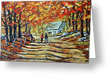 Road Of Life  Fine Art Greeting Card