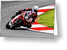 Road Racer - No. 2 Greeting Card