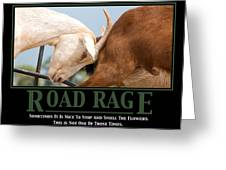 Road Rage Greeting Card