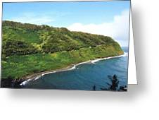 Road To Hana Greeting Card