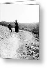 Roadway Near Bethlehem Greeting Card