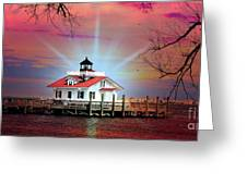 Roanoke Marshes Lighthouse, Manteo, North Carolina Greeting Card