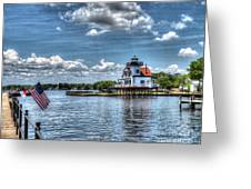 Roanoke River Lighthouse No. 2a Greeting Card
