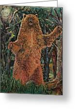 Roaring Bear Greeting Card