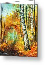 Roaring Birch  Greeting Card