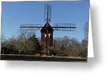 Robertsons Windmill Greeting Card