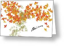 Robinson Camo Leaves Range Greeting Card