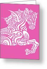 Rocinante Horse - White On Pink Greeting Card