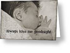 Rock A Bye Baby Quote  Greeting Card
