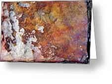 Rock Abstract 1 Greeting Card