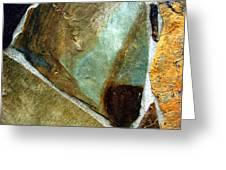 Rock Abstract 4 Greeting Card