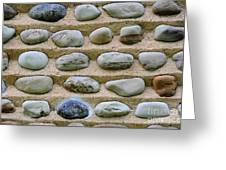 Rock Abstract Greeting Card