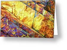 Rock Art 23 Greeting Card