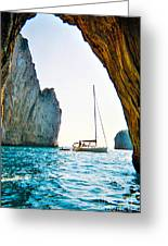 Rock Canopy 2 Greeting Card