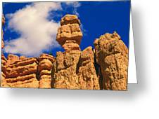 Rock Formations, Bryce National Park Greeting Card