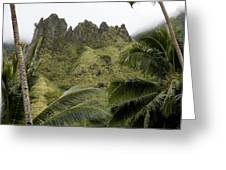 Rock Formations Seen Through Coconut Greeting Card
