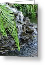 Rock Fountain II Greeting Card